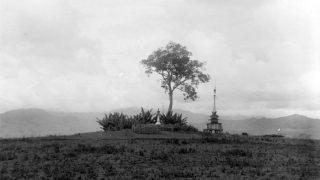 Batukarang (1918)