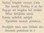 Lagu yang dinyanyikan di acara penahbisan gedung Gereja Karo di Buluh Awar tahun 1899. Sumber : Mededeelingen van wege het Nederlandsche Zendelinggenootschap (1901).